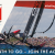 Americas Cup World Series Portsmouth #sailingtakesflight
